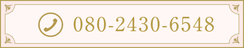 080-2430-6548